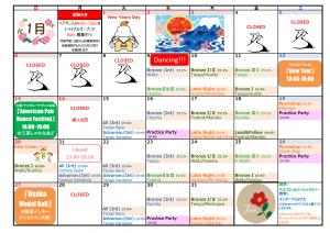 2019年1月スケジュール 2019.1 Schedule