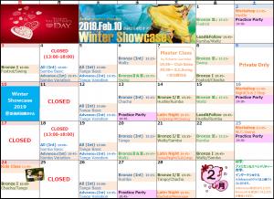 2019年2月スケジュール 2019.2 Schedule