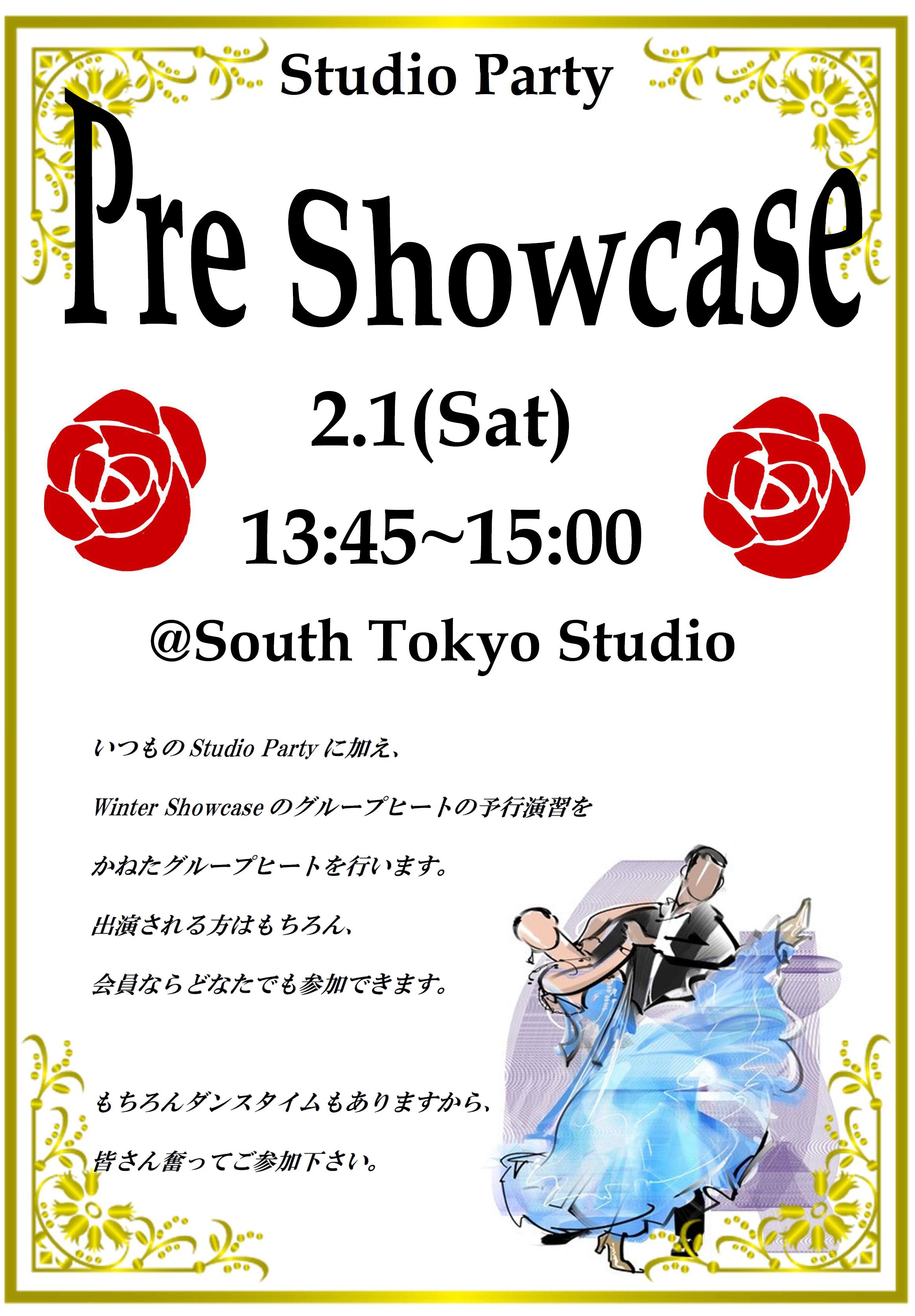 明日はPre Showcase!