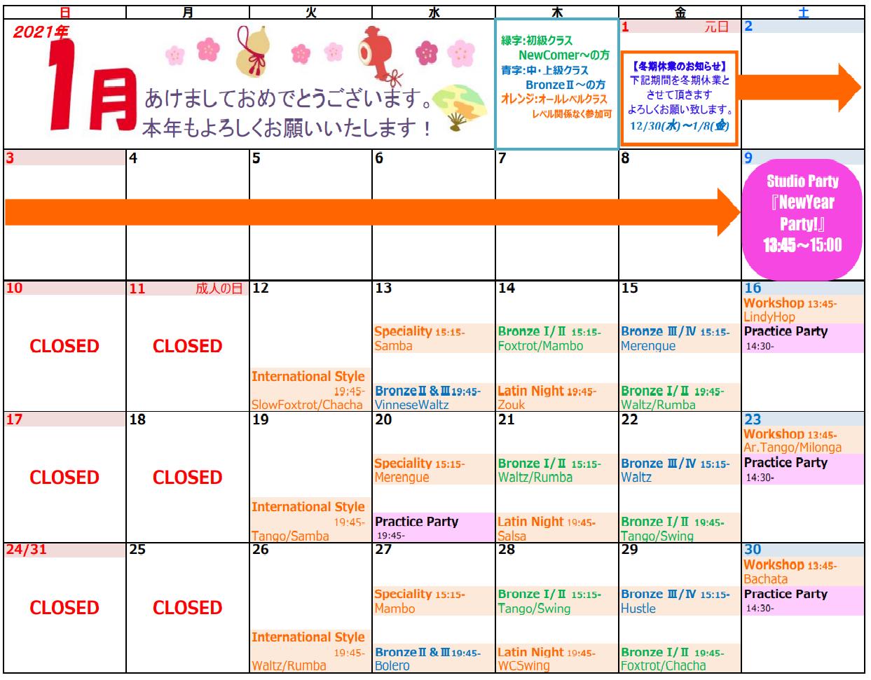 2021.01 Schedule