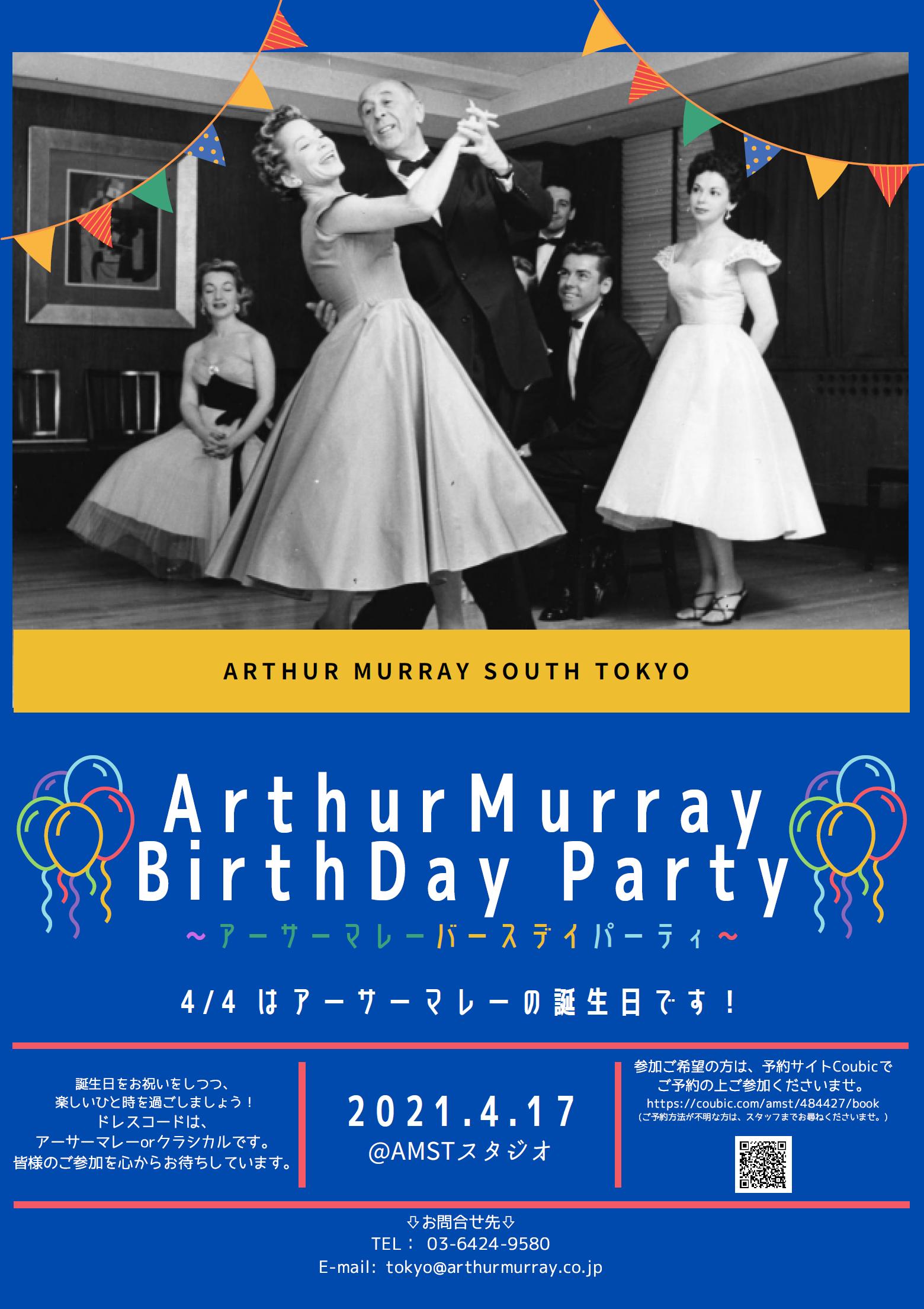 『ArthurMurray BirthDay Party』