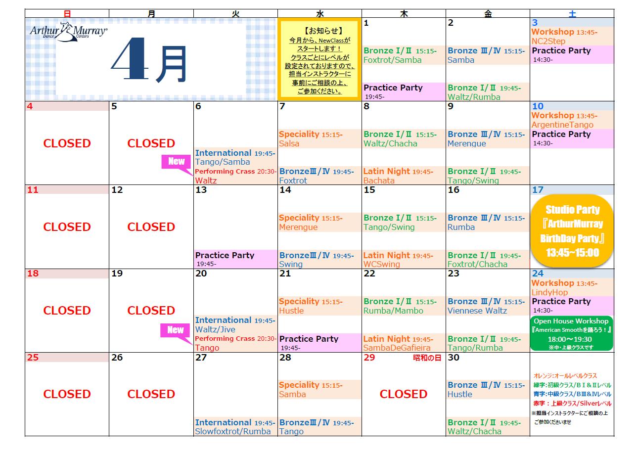 2021.04 Schedule