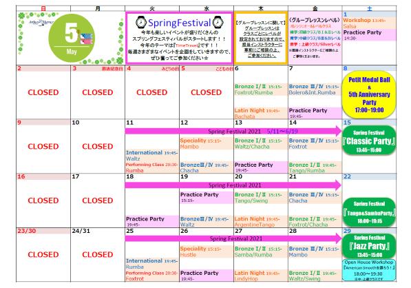 2021.05 Schedule