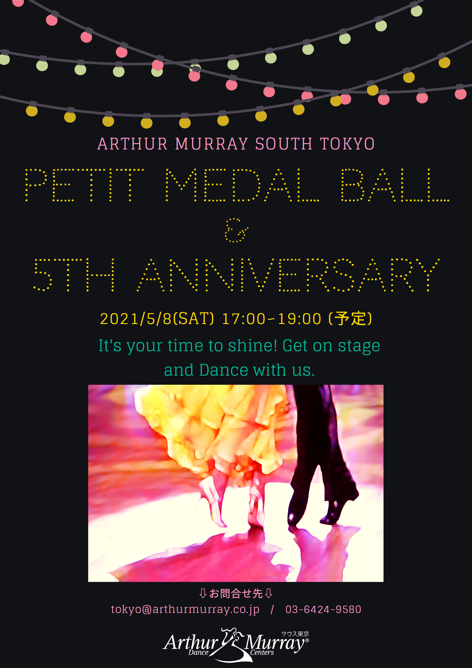 【Petit Medal Ball & 5th Anniversary Party】