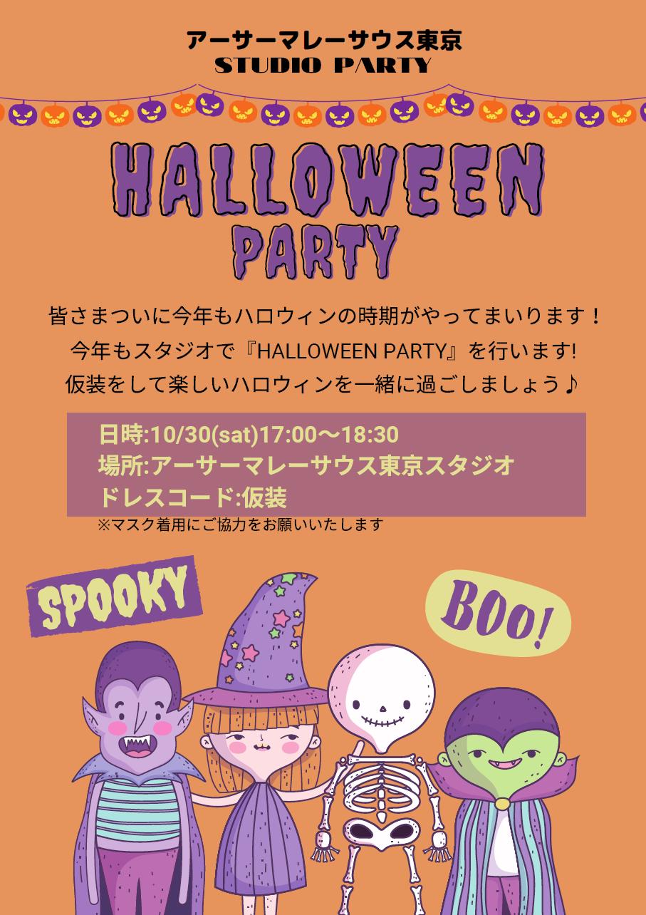 HalloweenParty!